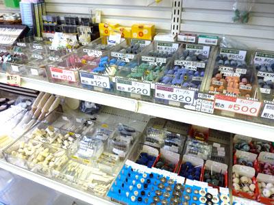 山口工具店・2