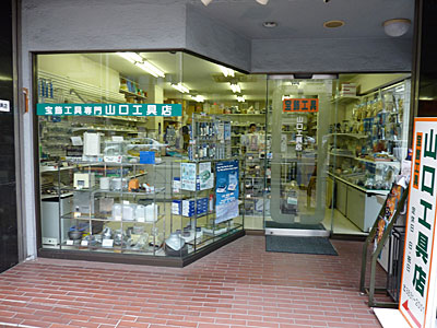 山口工具店・入り口